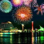 神戸花火大会 2015・2人で行きたい穴場スポットは?